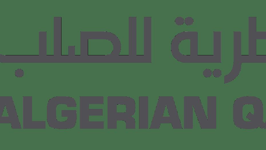 الجزائرية القطرية للصلب تقدم هبة لمستشفيات جيجل