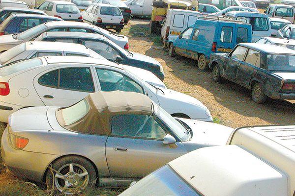 محشر السيارات