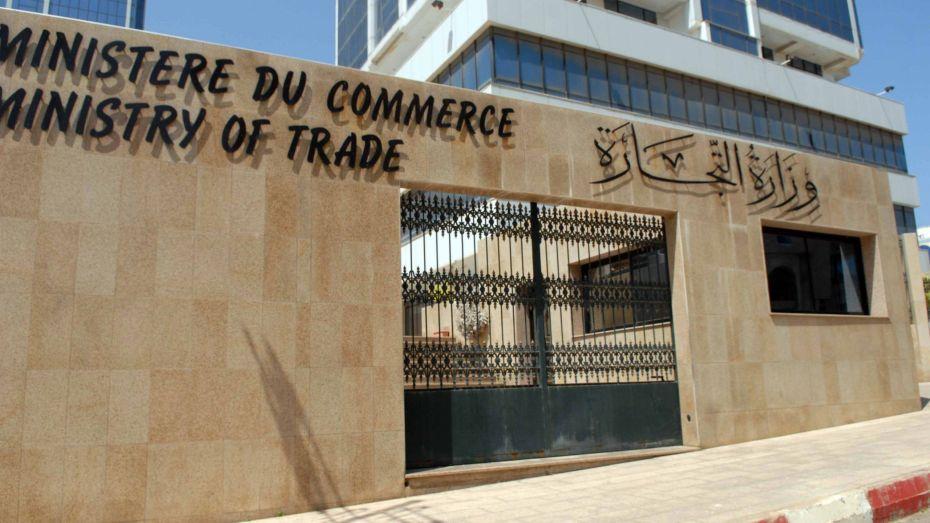 وزارة التجارة تكذب