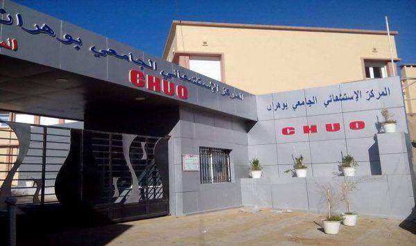 شركة جزائرية - صينية تتبرع للجزائر