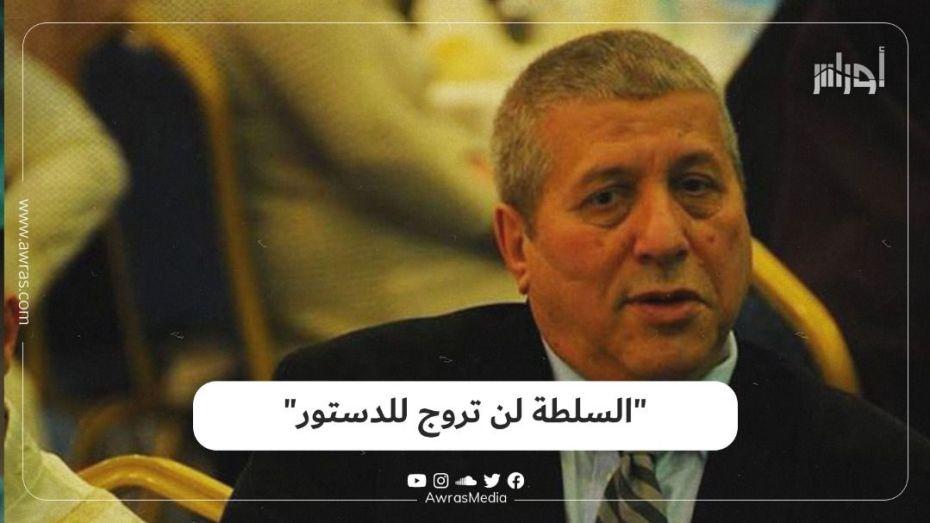 """""""السلطة لن تروج للدستور"""""""