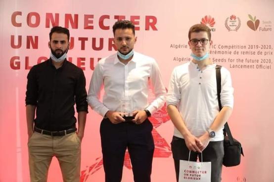 طلبة جزائريون يتوجون بمسابقة هواوي للتكنولوجيا