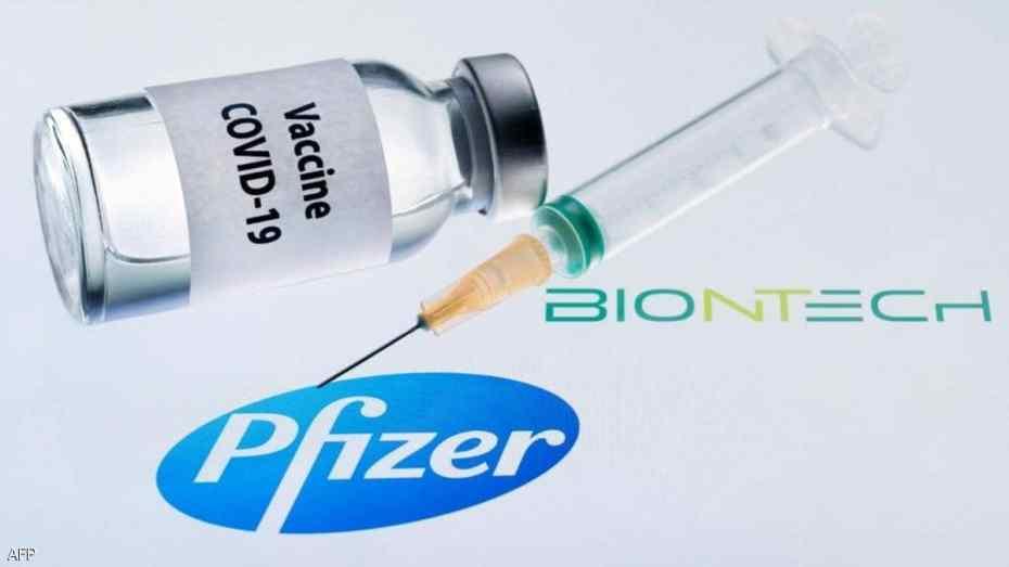 مفوضية الصحة الأوروبية توافق على لقاح فايزر-بونتيك