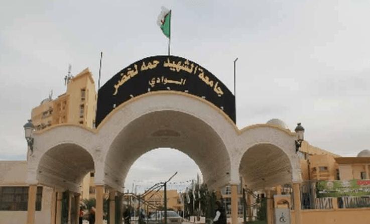 استقالة جماعية لأساتذة بسبب المحسوبية بمعهد العلوم الإسلامية في جامعة الوادي