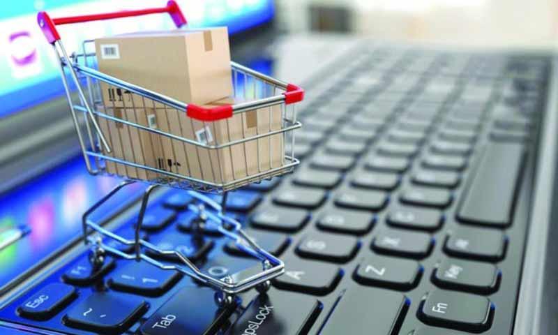 إجراءات لتخفيف القيود الـمفروضة على التجارة الإلكترونية في الجزائر