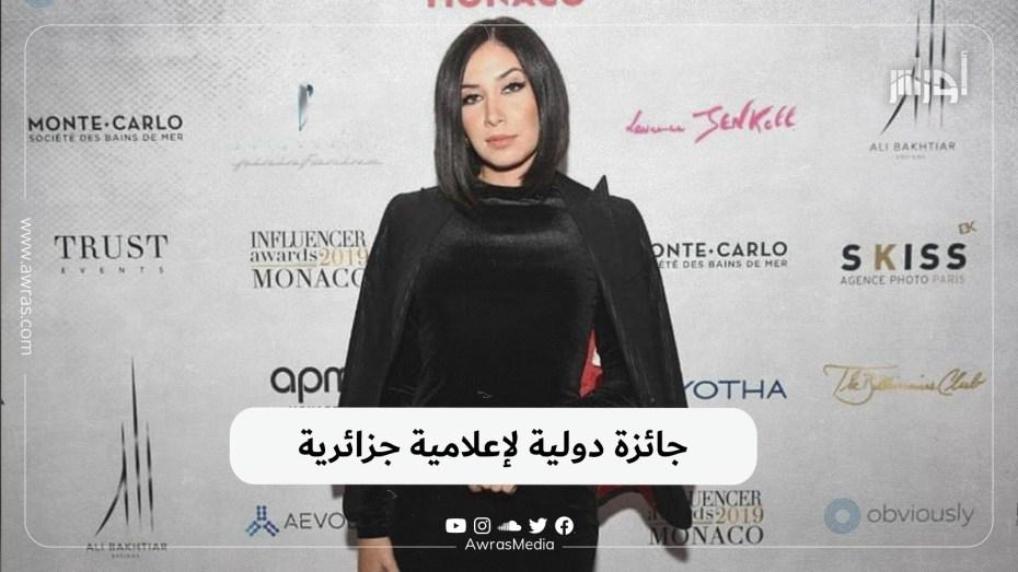 جائزة دولية لإعلامية جزائرية