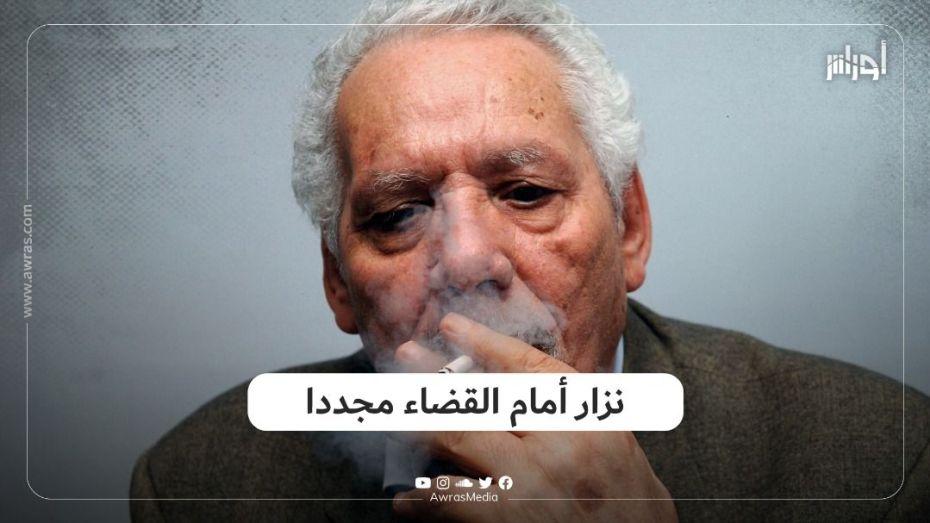 نزار أمام القضاء مجددا