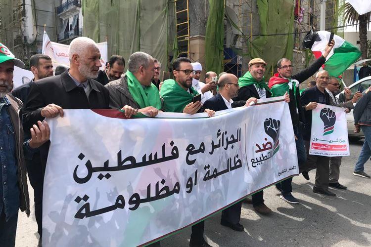 هل تعاقب التشريعات الجزائرية التنقل إلى دولة الاحتلال الإسرائيلي؟