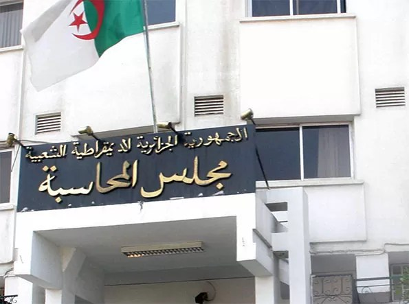 مجلس المحاسبة يكشف فساداً برئاسة الجمهورية في فترة حكم بوتفليقة