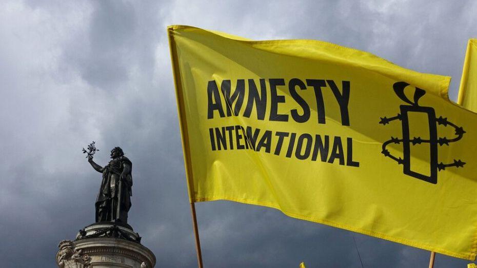 منظمة العفو الدولية تدين انتهاكات المغرب ضد الصحراويين