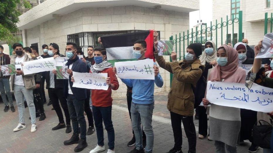 قرار جديد للجزائر يخص طلبة فلسطين