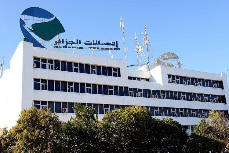 اتصالات الجزائر: مضاعفة سرعة تدفق الإنترنت لقرابة 2 مليون مشترك