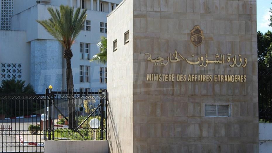 الخارجية التونسية تشجب تصريحات المرزوقي حيال الجزائر