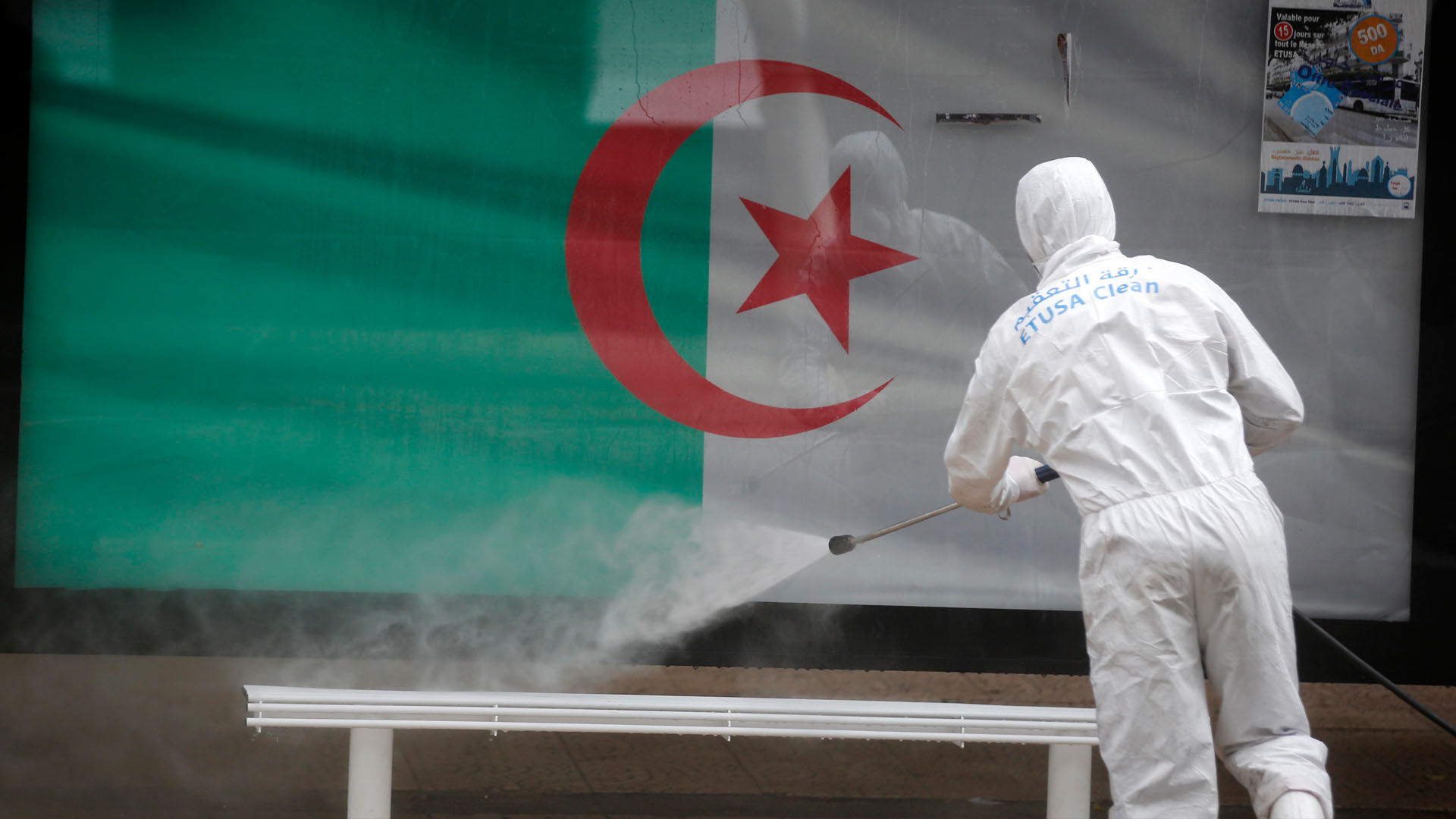 تراجع محسوس لإصابات كورونا في الجزائر