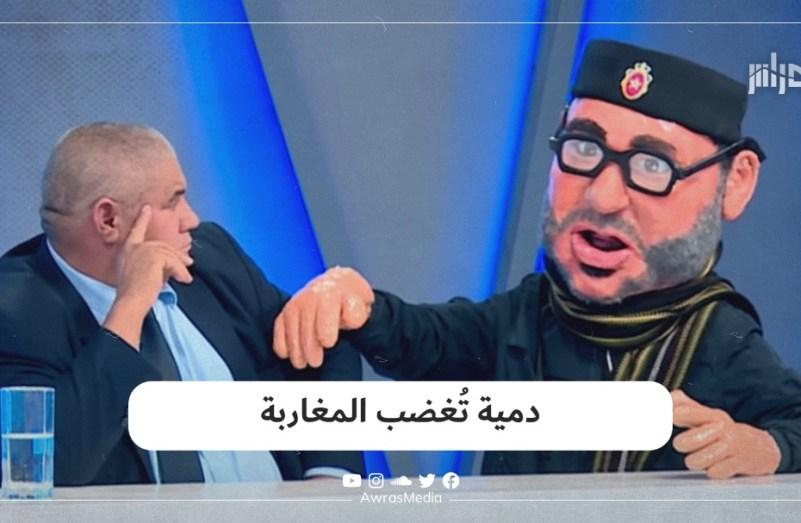 دمية تُغضب المغاربة
