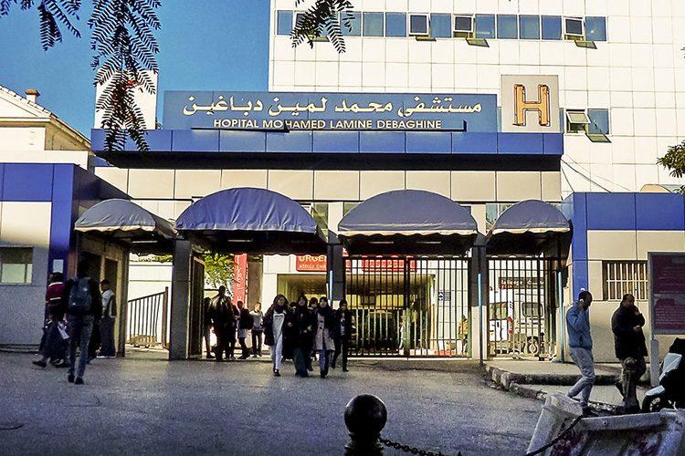 """إضراب الطاقم الطبي بمصلحة الأمراض الجلدية بمستشفى """"مايو"""""""