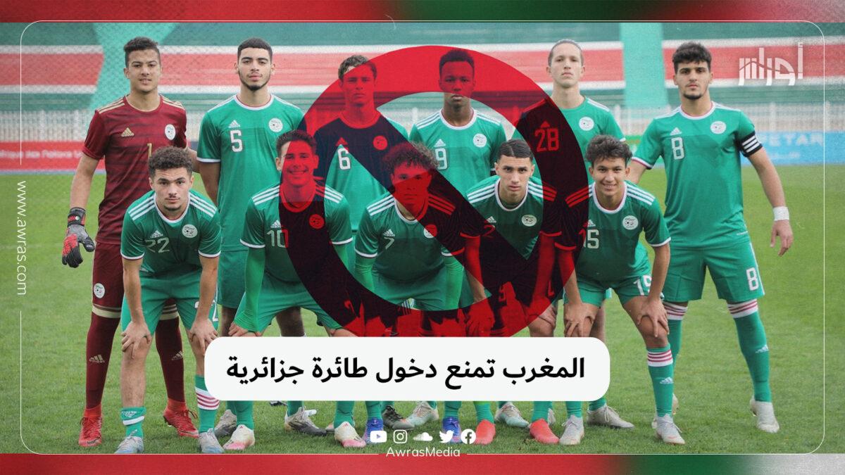 المغرب تمنع دخول طائرة جزائرية