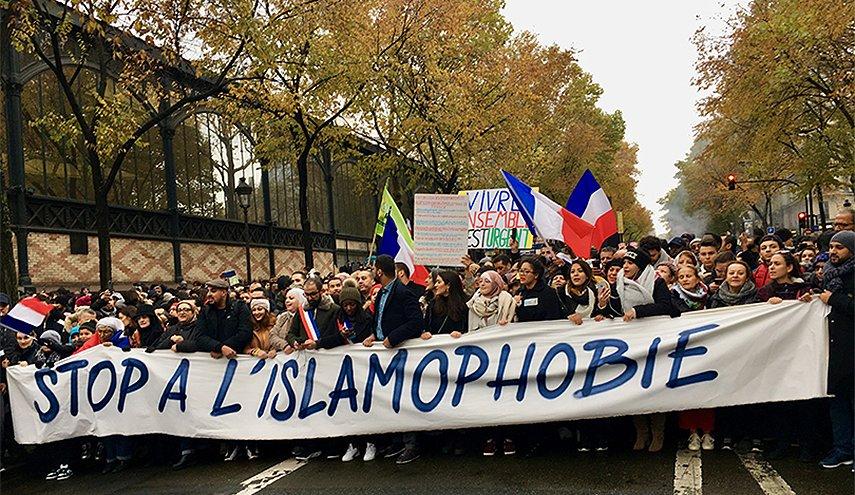 تحالف عالمي يطالب بمساءلة فرنسا لدعمها ظاهرة الإسلاموفوبيا