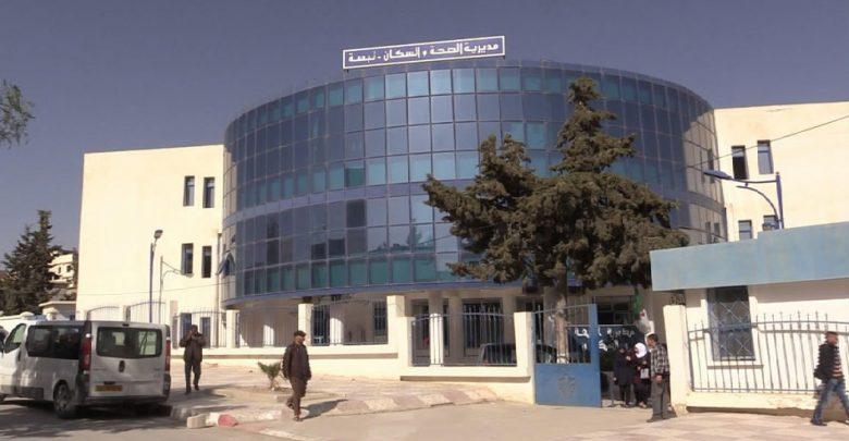 وزارة الصحه تأمر مدراءها بمباشرة إجراءات الترقية