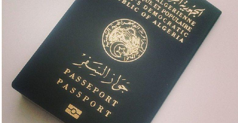 الحكومة تدرس قرار سحب الجنسية من الذين يهددون الوحدة الوطنية