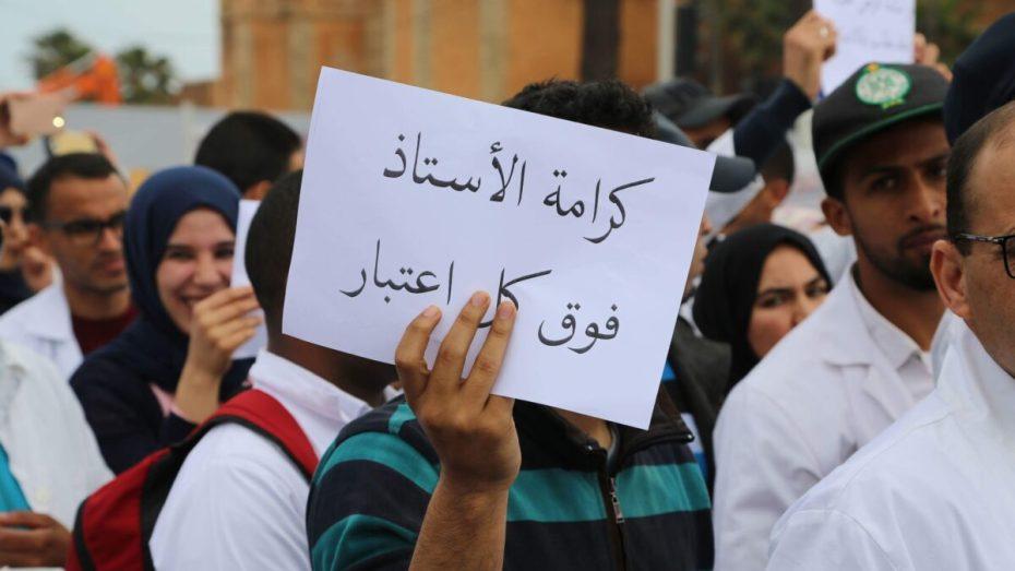 """بعد أن """"نقضت وزارة التربية تعهداتها"""".. الأساتذة يضربون"""