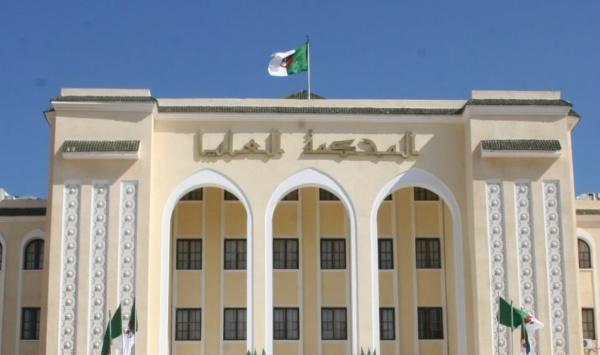 المحكمة العليا ترفض الطعن بالنقض في قضة كونيناف وحداد