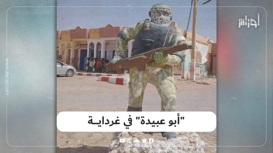 نصب تمثال يجسد المتحدث باسم كتائب القــ سـ ام أبو عبيــ ـدة بولاية غرداية يثير الجدل على منصات التواصل