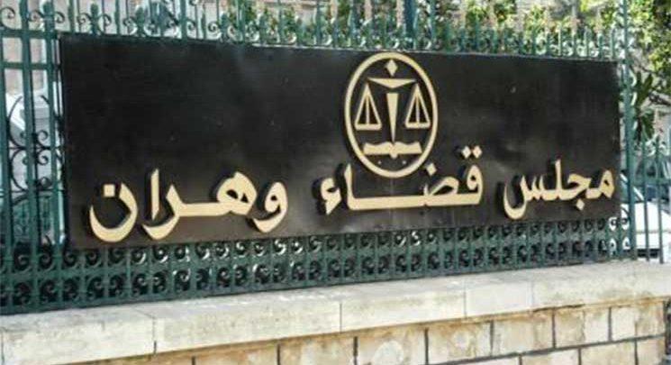 تهم ثقيلة ضد عدد من الأشخاص بوهران