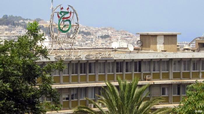 تنصيب المدير العام الجديد للتلفزيون الجزائري