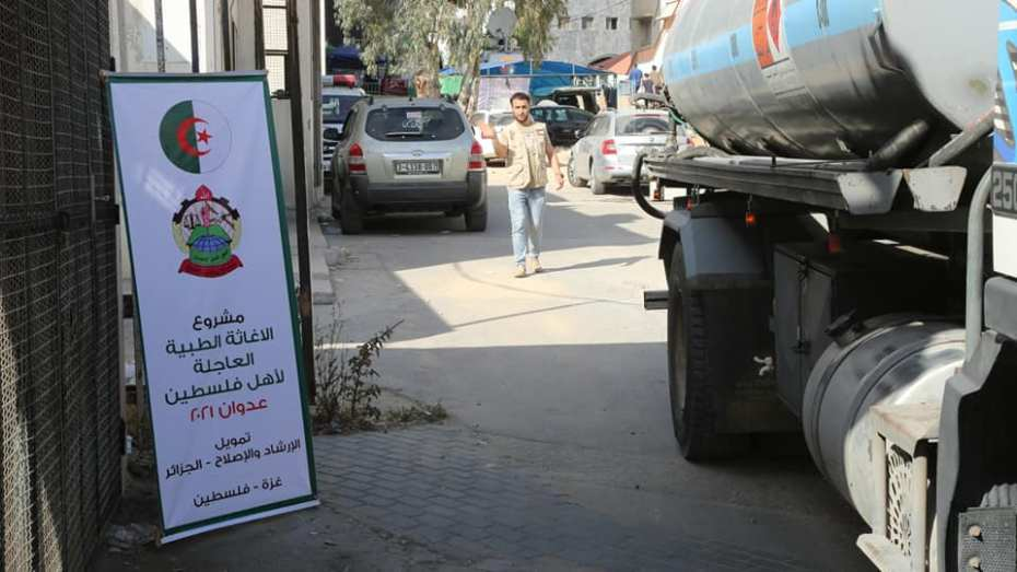 بالصور | وصول مساعدات جزائرية عاجلة إلى غزة