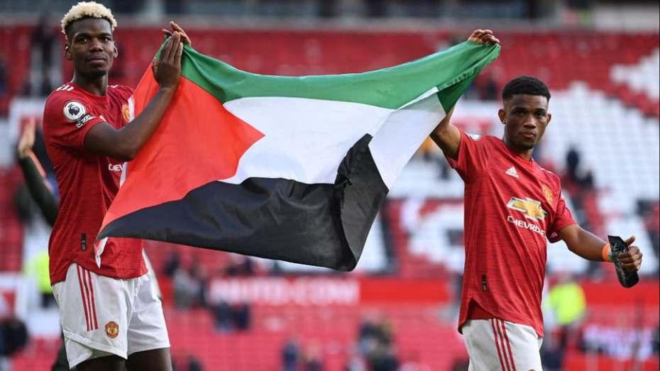 نجما مانشستر يونايتد بوغبا وديالو يتضامنان مع فلسطين