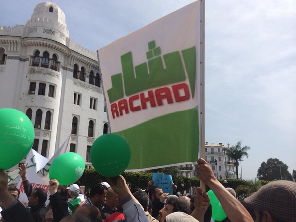 إلقاء القبض على جماعة تابعة لحركة رشاد بقسنطينة