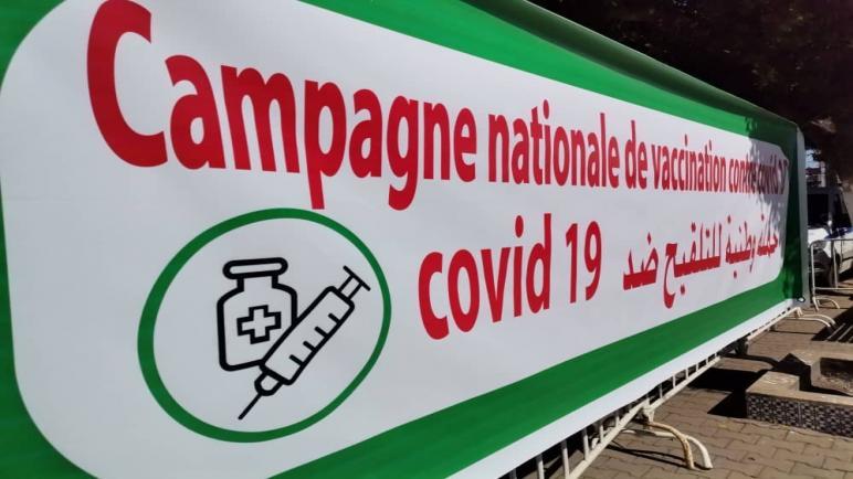 قافلة طبية تجوب 3 ولايات من أجل التطعيم ضد كورونا