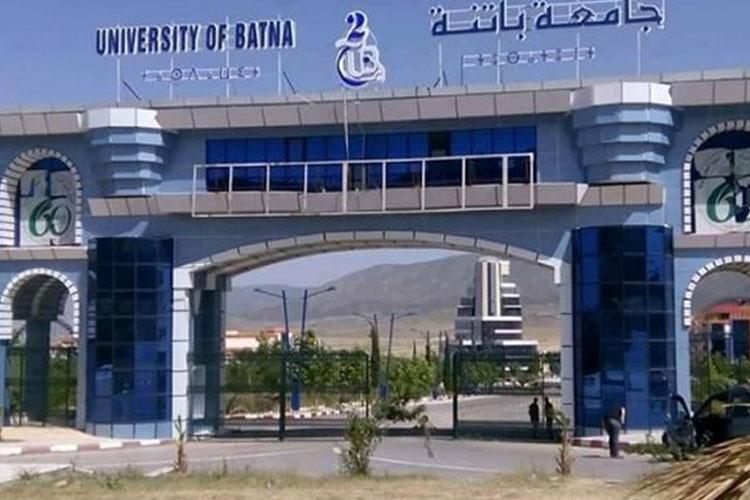 جامعة باتنة تعلق على حادثة إطلاق النار على أستاذ