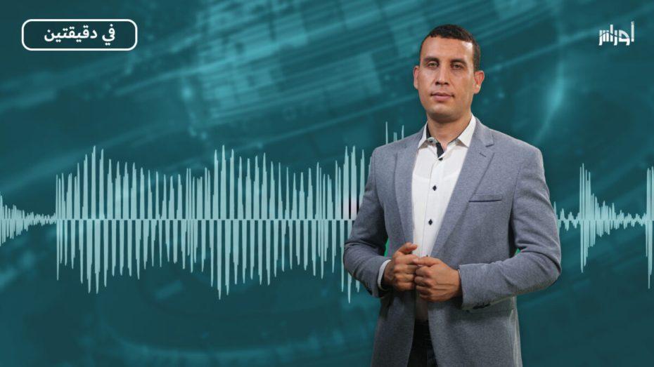 أخبار الجزائر في دقيقتين من أوراس | 02 جويلية