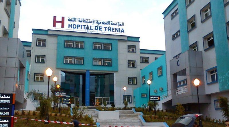 مستشفى الثنية يوضح حقيقة إخفاء قارورات الأوكسجين