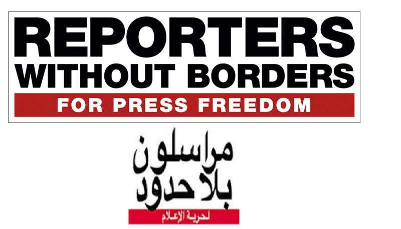 منظمة مراسلون بلا حدود تتراجع وتعتذر من الجزائر