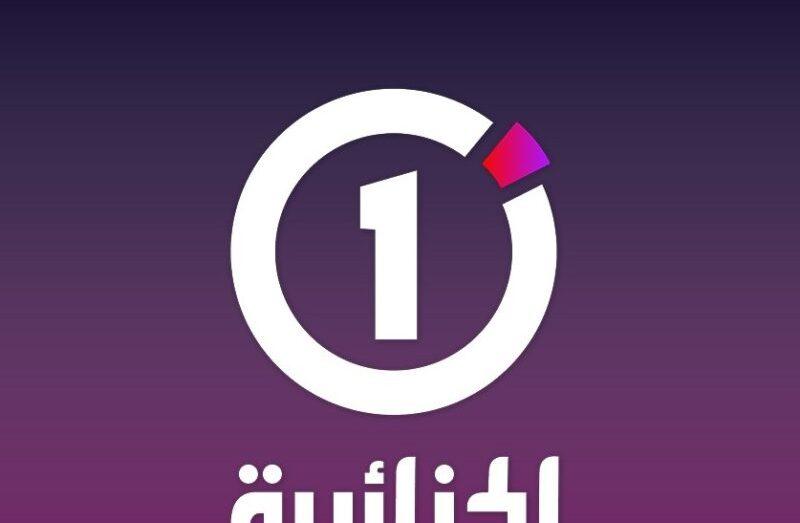 صحفيو وعمال قناة الجزائرية وان يناشدون رئيس الجمهورية