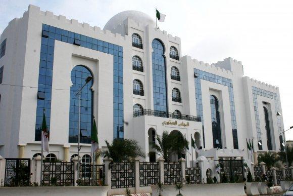 المجلس الدستوري يعلّق على قرار قطع العلاقات مع المغرب