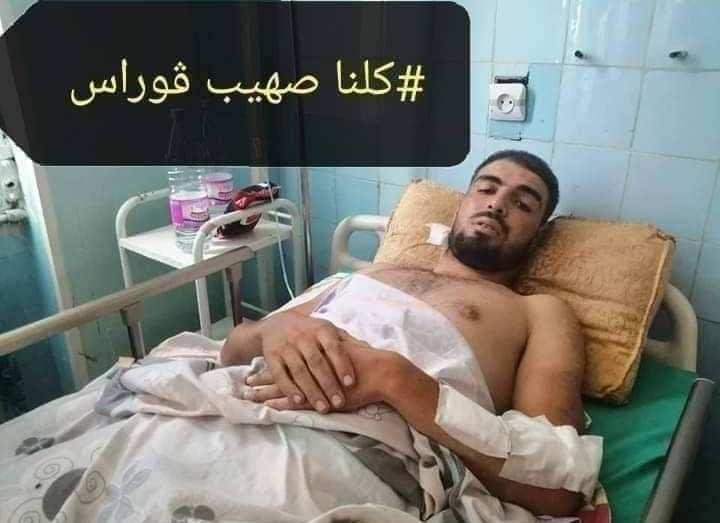 حملة تضامن واسعة مع مأساة الشاب الجزائري صهيب قوراس