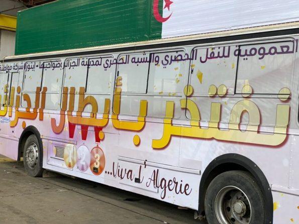 حافلة1