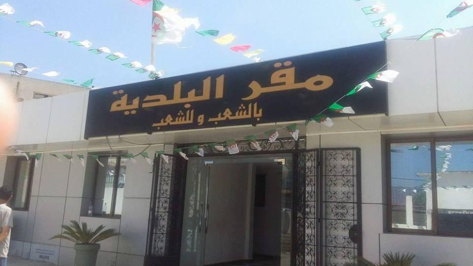 1200 بلدية في الجزائر تعاني عجزا ماليا