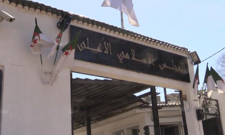 وفد عن رابطة علماء ودعاة وأئمة الساحل يحل بالجزائر