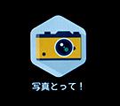 camera135120
