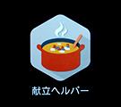 recipe135120