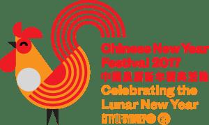 Art Xtedia Celebrates Chinese New Year