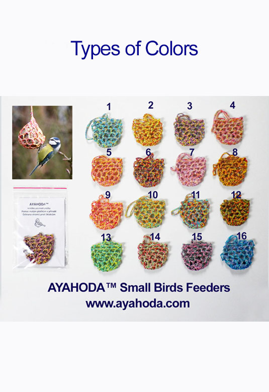 Birds feeders ayahoda