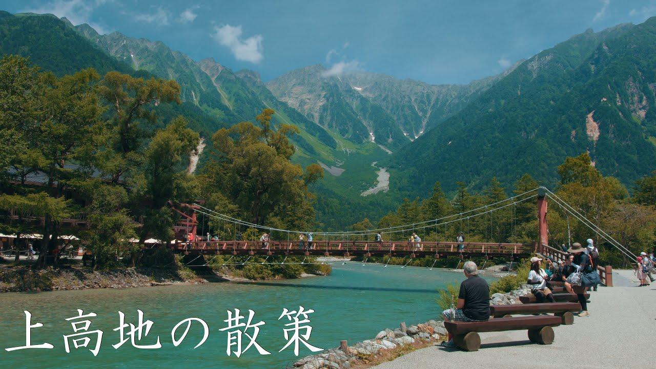 【海外】「日本は魔法にかけられている」神秘的な雰囲気の日本の風景を海外絶賛!