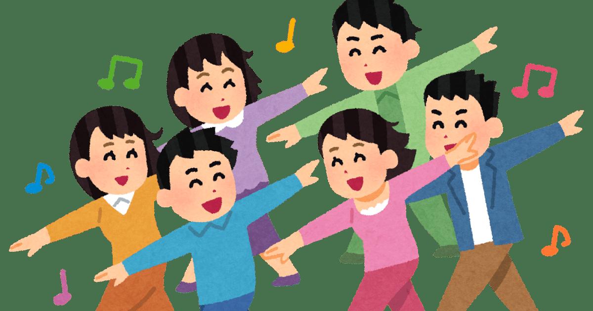 【海外】「日本人って若者も礼儀正しいんだね」道行く日本人女性に外国人が日本語で話しかけてみた