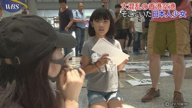 【海外】10歳なの?!日本人の10歳の少女が夏休みの自由研究で香港デモを取材